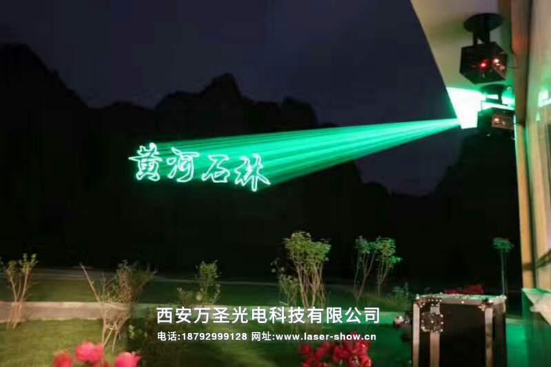 激光灯照亮兰州黄河石林,广告激光灯